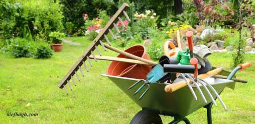 ادوات کشاورزی سروبان
