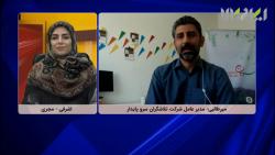 مصاحبه زنده سروبان با ایران کالا